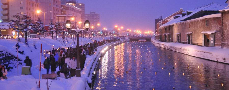 Sapporo City Break - Japan Otaru, The Canal
