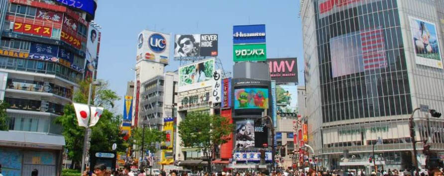 Giappone on the road - Japan Tokyo, Shibuya District