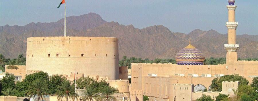 Easy Oman - Oman Nizwa Fort