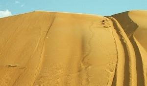 Le Dune di Khaluf