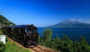 Cruise Train Seven Stars in Kyushu (2 giorni)