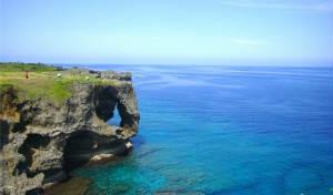 Okinawa Island Hopping