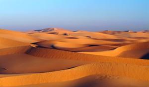 Oman al Top