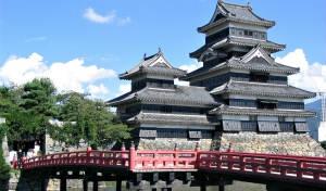 Giappone feudale