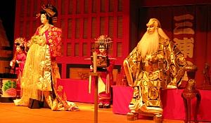 Giappone: tradizioni e nostalgia