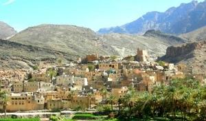 Oman Insolito