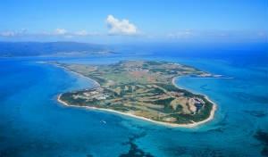 Mare a Okinawa: Kohamajima