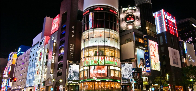 Giappone per Voi - itinerario B